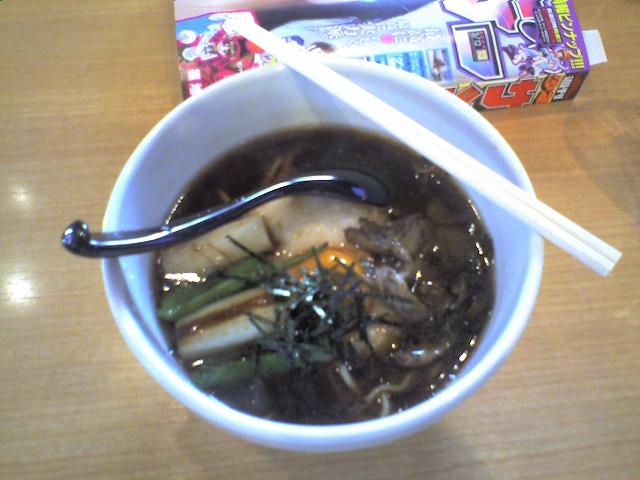 麺ごっつ@青物横丁